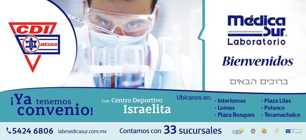 Médica Sur laboratorio