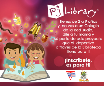 PJ Library lectura