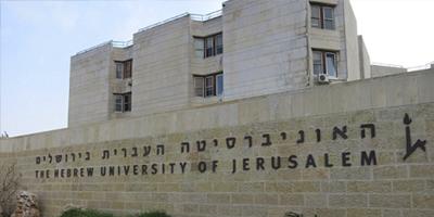 Hoy en la historia judía / se inaugura la Universidad Hebrea de Jerusalem