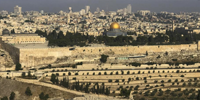 Israel lanza recorridos en realidad virtual de los famosos sitios históricos de Jerusalem