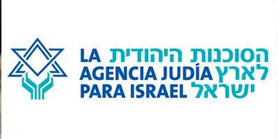 Hoy en la historia judía / Se funda la Agencia Judía para Israel