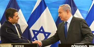 Honduras e Israel inaugurarán embajadas en sus respectivas capitales